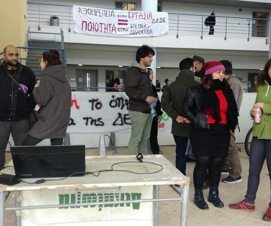 Η απεργία στα τηλεοπτικά ΜΜΕ (vids)