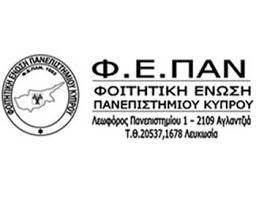 Η Φ.Ε.ΠΑΝ. στηρίζει έμπρακτα τη ΔΕΔΕ